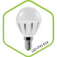 Лампа светодиодная LED ШАР standard 7.5Вт 160-260В Е14 4000К 600Лм ASD