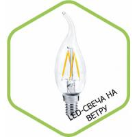 Лампа светодиодная LED СВЕЧА НА ВЕТРУ PREMIUM 5.0Вт 160-260В Е14 4000К 450Лм прозрачная ASD