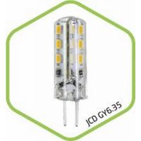 Лампа светодиодная LED JCD standard 2Вт 160-260В GY6,35 4000К 150Лм ASD