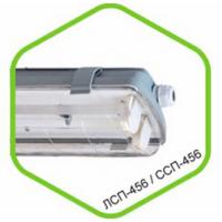 Светильник влагозащищенный ССП 456 2х18Вт 160 260В LED-Т8R/G13 IP65 1200 мм ASD