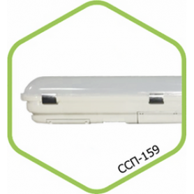 Светильник влагозащищенный ССП 159 40Вт LED IP65 1200мм ASD