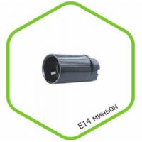 Патрон Е14 Н10П 09 Е14 карболитовый миньон ASD