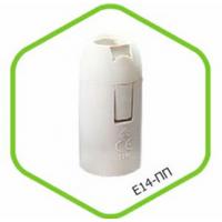 Патрон Е14 ПП пластиковый миньон ASD