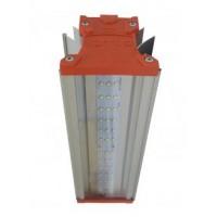 Уличный светодиодный светильник LP STREET 20 M1