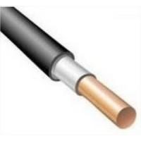 Кабель ВВГнг-LS силовой 1х4 кв.мм медный 0,66 кВ с ПВХ изоляцией негорючий с низким дымо- и газовыделением