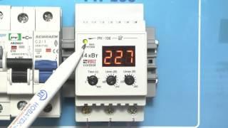 Однофазное реле напряжения РН-106 Volt Control