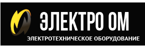Интернет-магазин Электро Ом